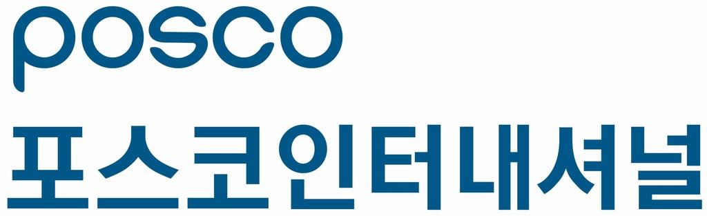 포스코인터, 베트남업체로부터 전기차 부품 9만대 분량 또 수주