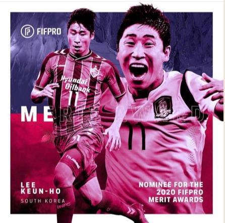 이근호, 국제축구선수협회 '메리트 어워드' 후보로 선정