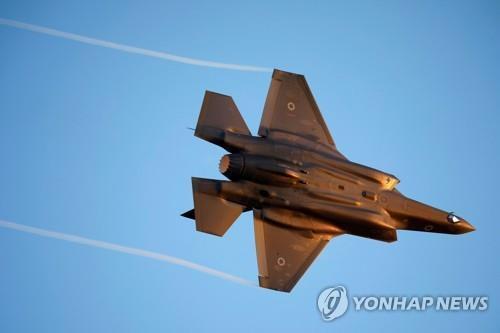 이스라엘, F-35 전투기 추가 구매하기로