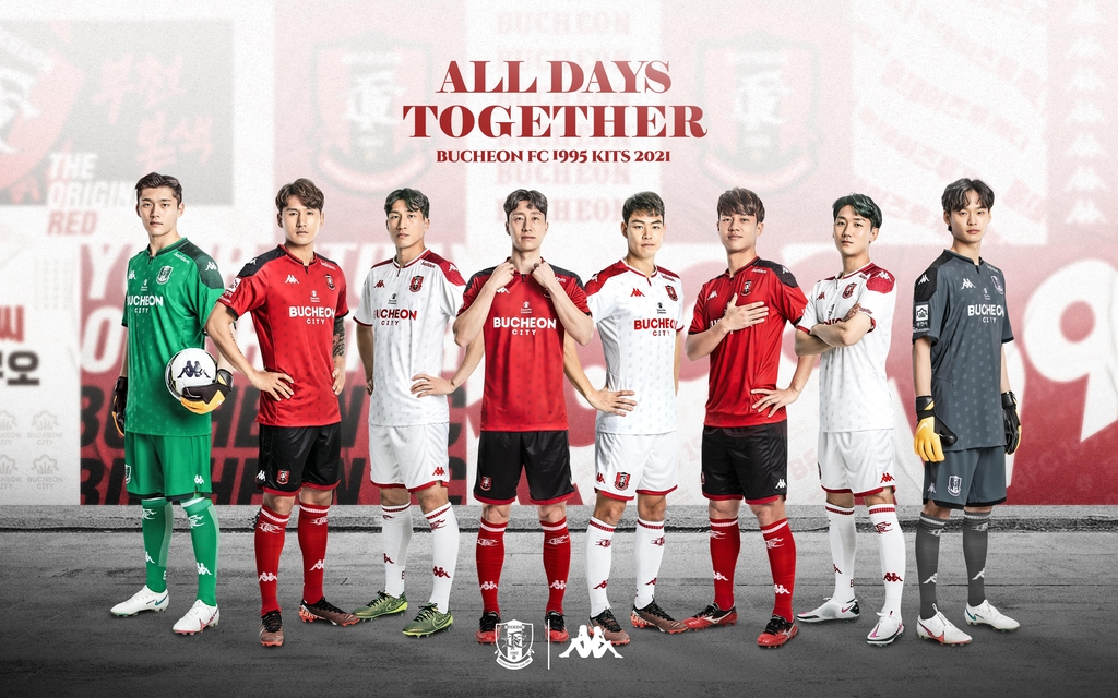 K리그2 부천, 2021시즌 유니폼 '올 데이즈 투게더' 공개