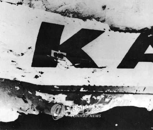 """KAL기 격추한 소련 """"미국 스파이"""" 주장…美는 KGB 추방도 검토"""