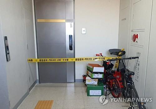 '조카 물고문' 이모 부부에 살인죄 적용…신상은 비공개