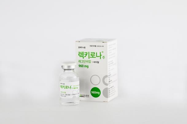 셀트리온, 코로나19 항체치료제 '렉키로나' 의료기관 공급 시작