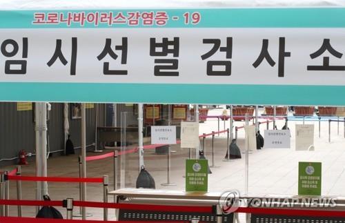 '집단감염' 남양주 진관산단 59개 업체 1천200여명 전수검사