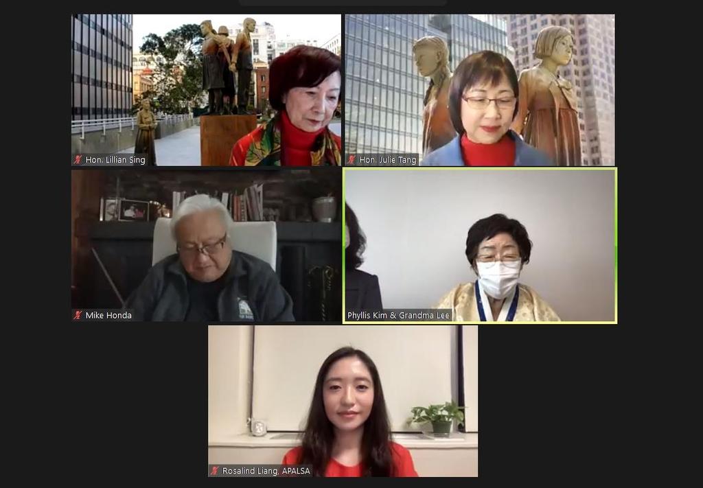 """미 시민사회도 램지어에 분노 """"일본의 대변인…역사 부정말라"""""""