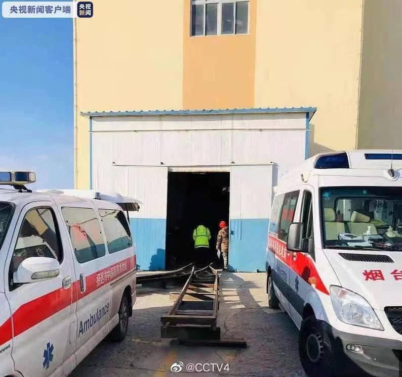 중국 산둥성서 또 금광 사고로 6명 사망(종합)