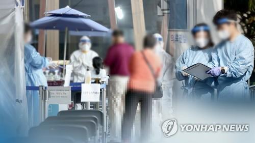 성남 요양병원서 이틀새 간병인·환자 19명 확진