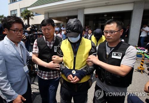 """""""섬 지역 범죄보도, 육지 유사 사건보다 훨씬 선정적"""""""