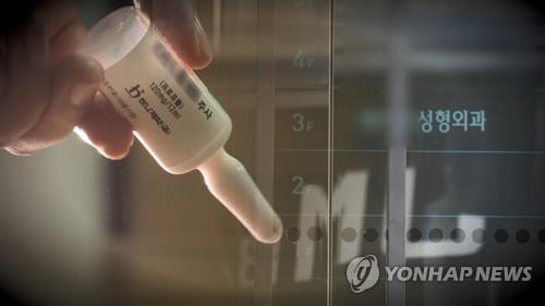 이재용 부회장 상대 '프로포폴 협박'…20대, 2심도 실형