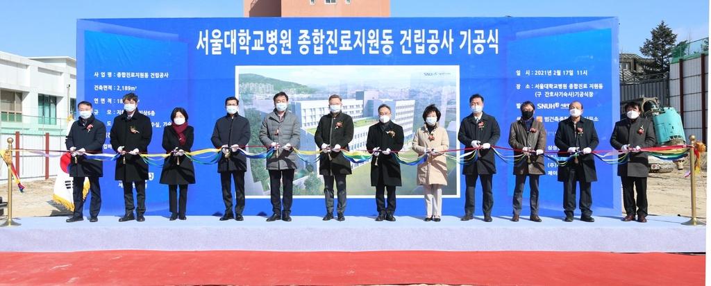 서울대병원, 종합진료지원동 건립…2022년 완공 예정