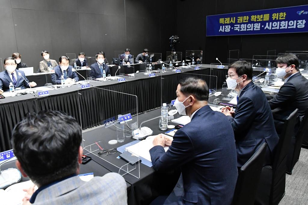 """특례시·시의회·지역국회의원 """"특례시 권한 확보 초당적 협력"""""""