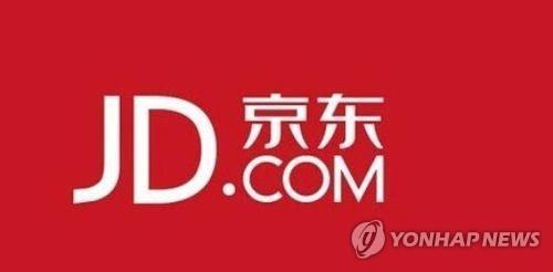 중국 징둥닷컴 물류 부문, 분사후 홍콩증시 상장 계획