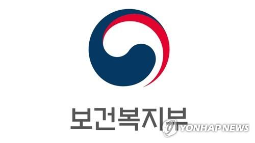 '지역 필수의료 강화' 책임의료기관 9곳 추가 선정…총 50곳