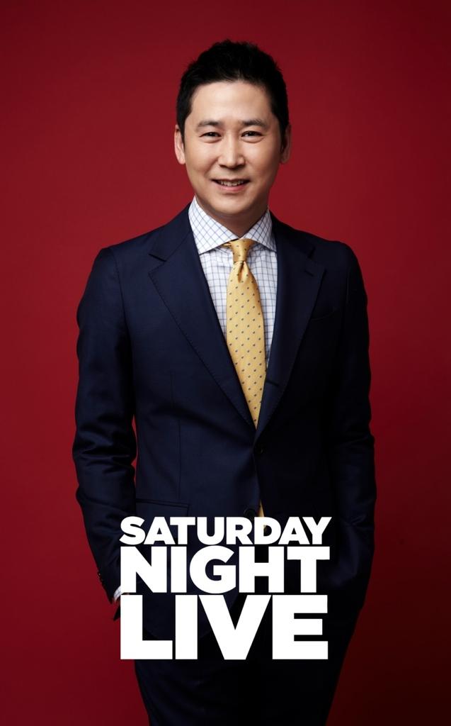 'SNL 코리아' 3년 만에 부활…메인 MC는 신동엽