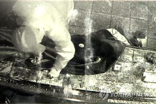 광주 금은방 절도 현직경찰관 파면 징계 의결