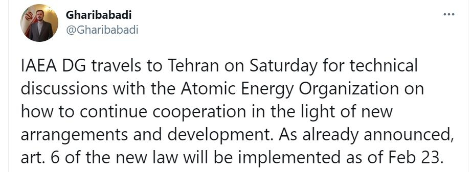 """""""이란 사찰 거부 시한 앞두고 IAEA 사무총장 테헤란 방문"""""""