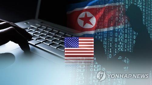 """미 법무부 """"북한 정찰총국 해커 3명 1조4천억원 해킹 혐의 기소""""(종합2보)"""