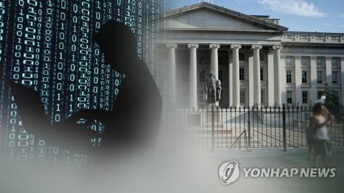 백악관, 작년 미 정부·기업 대규모 해킹 배후로 러시아 지목
