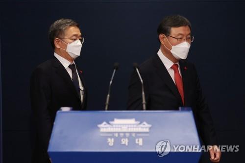 이번엔 '선비형 검사'가…청와대 또 민정수석 리스크