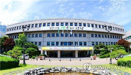 안산시, 소상공인·택시기사 3차 생활지원금 23일부터 지급
