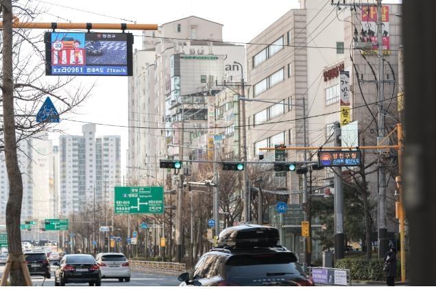 서울 양천구, '이륜차 번호 인식' 스마트 횡단보도 설치