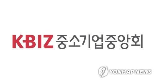 """중기중앙회, 국민의힘과 간담회…""""현장반영 입법 필요"""""""