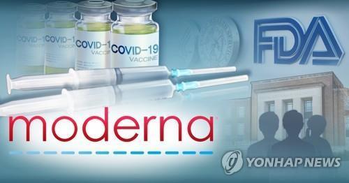'코로나 백신' 미 제약사 임원 작년 5천억원대 주식 처분