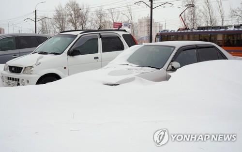 러시아 극동 곳곳에 눈 폭풍…전기공급 중단 등 피해 잇따라