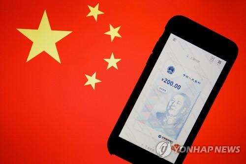 '비트코인만 최고냐' 중국 디지털 위안화 보급 속도전