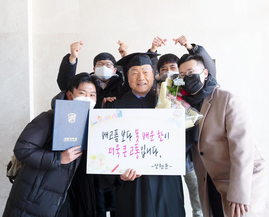 검정고시·대학 졸업, 대학원까지…74세 만학도 신현문씨