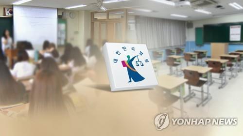 """[2보] 법원 """"서울시교육청, 세화·배재고 자사고 취소 위법"""""""