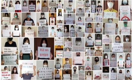 인도네시아 보험사에 450억 묶인 교민들, 한국 금감원 앞 집회
