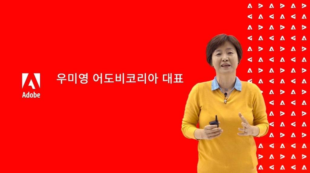 """어도비 """"지난해 한국 내 사업, 글로벌보다 훨씬 많이 성장"""""""