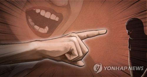 공직사회 성희롱·폭력 근절…진천군 실태조사 착수