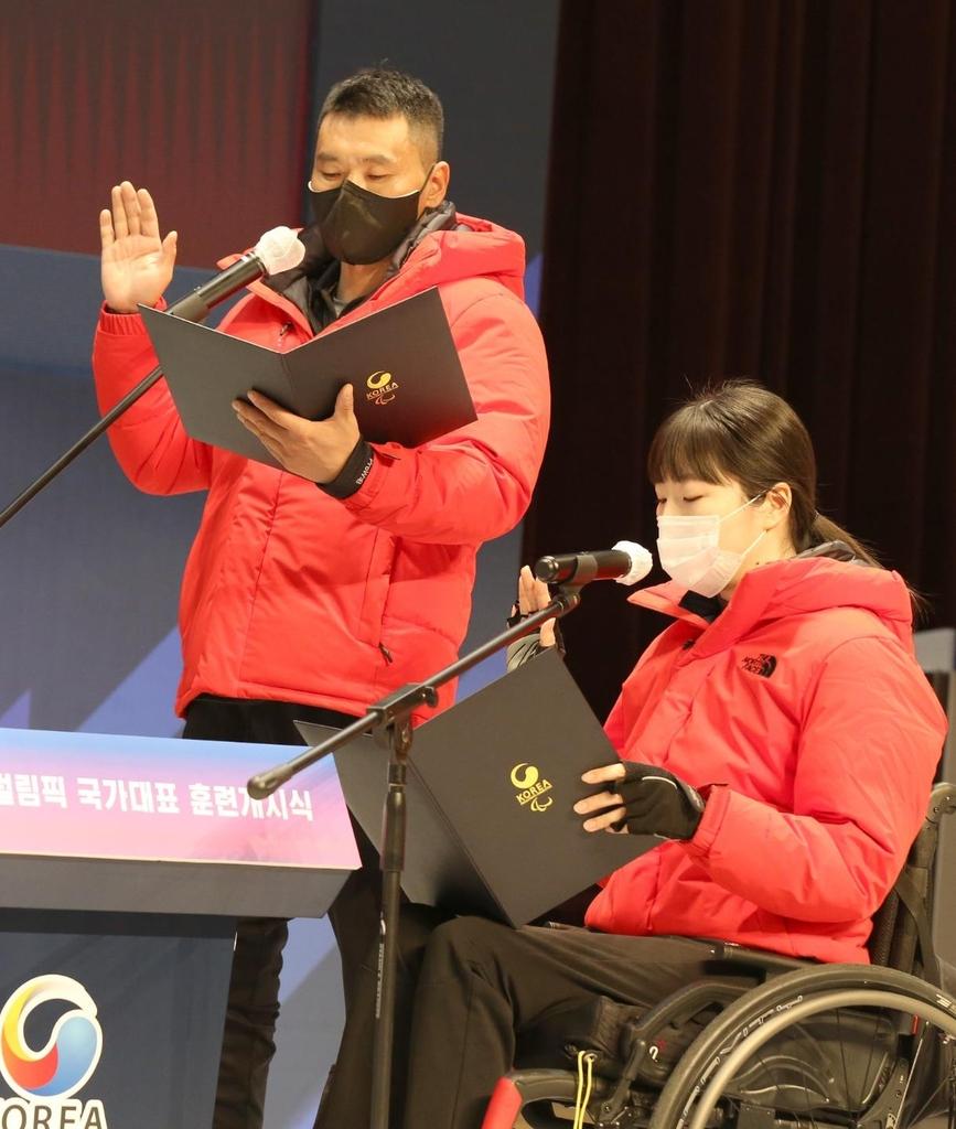 장애인 국가대표, 2021년 훈련 개시…도쿄 패럴림픽 선전 다짐