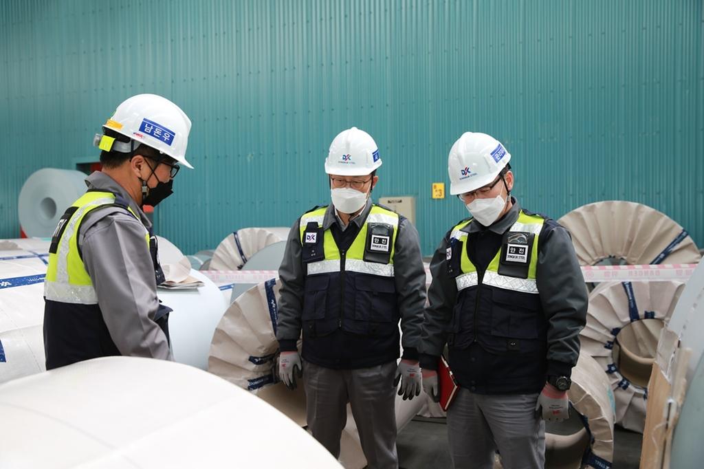 잇단 사고에 철강업계 '초긴장'…안전대책 마련 분주