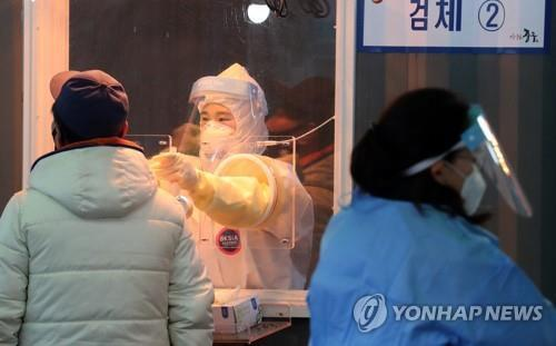 격리해제 전 잇단 확진에 대전 행정복지센터 매개 25명째 감염