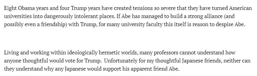 """아베 비판도 불편한 램지어…""""美학계, 덮어놓고 아베 경멸"""" 주장"""