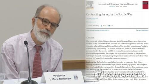 """미 국무부, 일본군 위안부 문제에 """"인신매매…지독한 인권침해"""""""