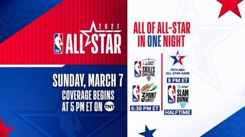 2021 NBA 올스타전, 내달 8일 애틀랜타서 무관중 개최(종합)