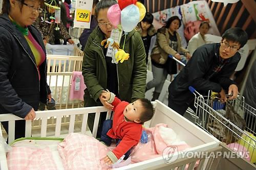 '저출산 고민' 동북 3성, 중국 최초 산아제한 전면완화 검토
