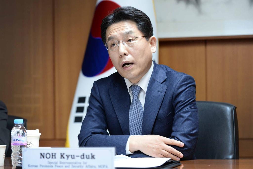 한미일, 바이든 취임후 첫 외교당국 3자회의…북핵문제 협의(종합)