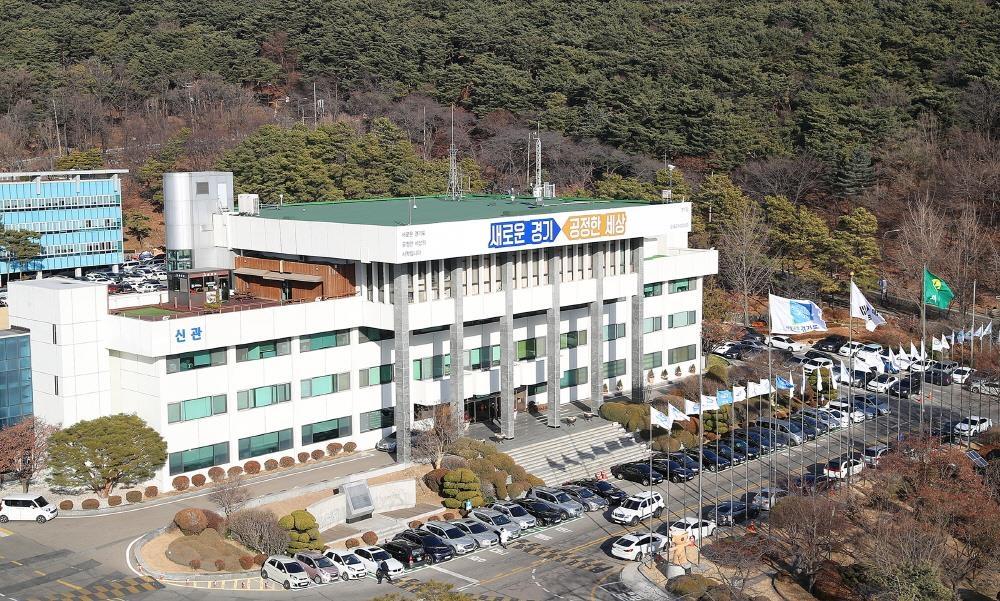 경기도, 지역화폐·기본대출 전담부서 신설…도의회 상임위 통과
