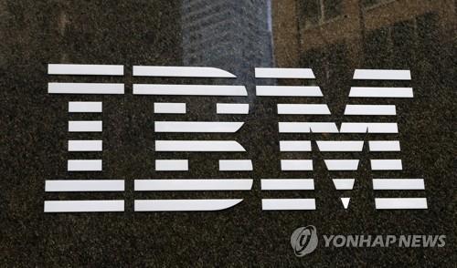 """""""IBM, 왓슨 헬스 사업 매각 검토"""""""