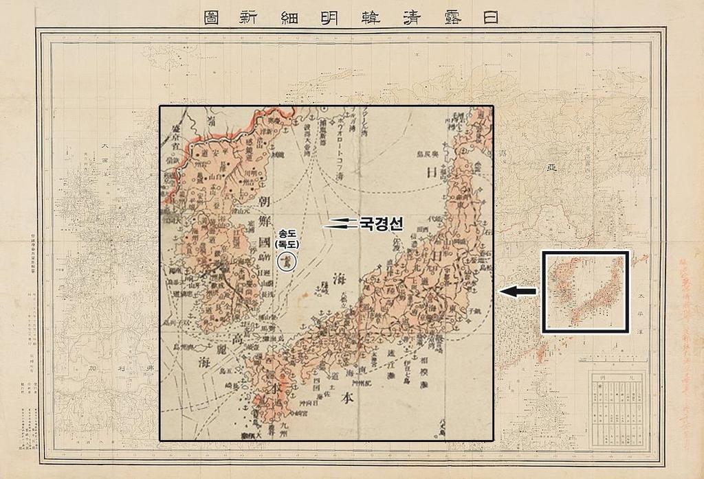 '독도는 대한민국 영토' 일본 고지도 약 200점 확인