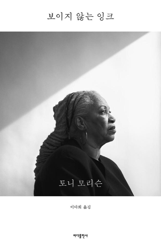 [신간] 우리의 사람들
