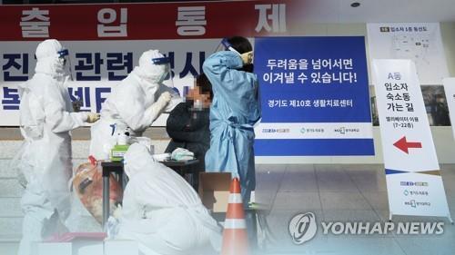 김포서 확진자 가족 5명 등 11명 코로나19 감염