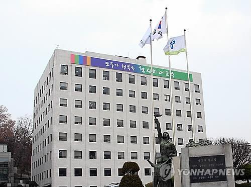 """서울시교육청 """"혁신교육지구 참여학생, 비참여학생보다 행복"""""""