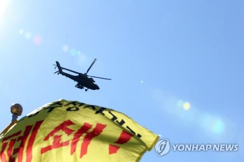 포항수성사격장 일대 군사보호구역 추진에 주민 반발