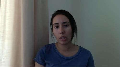 """유엔 """"UAE에 두바이 군주 딸의 생존 여부 문의"""""""